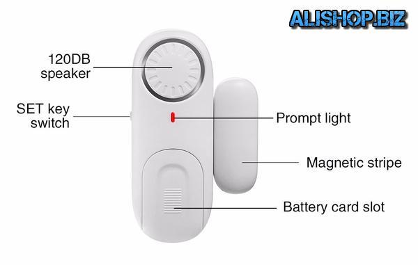 звуковая сигнализация для дверей и окон Kerui D1