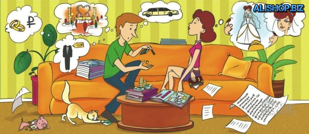 Есть немало способов урезать расходы при походе в магазин, домашних делах и на отдыхе. Но на некоторое жалеть денег точно не стоит.  Как экономить в разных ситуациях Поход в магазин Как сэкономить деньги  Для того чтобы не совершать импульсивных покупок (особенно в гипермаркетах, где всё этому способствует), ходите в магазин со списком и чётко его придерживайтесь. Как только дома закончился определённый продукт, сразу делайте запись в телефоне или на листке бумаги, прикреплённом на холодильник. Никогда не ходите в магазин на голодный желудок, иначе рискуете купить больше. Берите сумку или пакет для продуктов с собой, а не покупайте каждый раз новый. Разумно и с точки зрения финансов, и с точки зрения экологии. Не совершайте крупных покупок в день зарплаты. Психологи выяснили, что, получив деньги, человек расслабляется и склонен тратить больше, чем нужно. Не переплачивайте за разделку и упаковку продуктов (например, мяса). Купите большой кусок, разрежьте его на порции, заморозьте впрок. То же самое касается овощей и фруктов. Делайте в сезон овощные смеси сами, замораживайте. Так они обойдутся вам намного дешевле. Покупайте мясо, свежие продукты после 21:00. Во многих супермаркетах на них начинает действовать приличная скидка. Не выбрасывайте рекламные проспекты от супермаркетов, берите купоны, следите за спецпредложениями и скидками. Покупайте фирменные продукты от гипермаркетов. Выпущенная под их брендами туалетная бумага, салфетки, замороженные овощи и прочее обычно значительно дешевле. Решение о покупке спорной вещи принимайте на следующий день. Если желание её приобрести осталось или даже стало сильнее — покупайте. Исследуйте оптовые рынки и базы. Покупайте товары вместе с друзьями. Для такого случая хорошо подойдут спецпредложения «Два товара по цене одного». Приучите себя как можно реже ходить в магазин. Распишите меню на неделю, определите, какие продукты нужны. Выделите день и покупайте впрок. Приготовление еды Экономия на продуктах  Научитесь готовить сами. 
