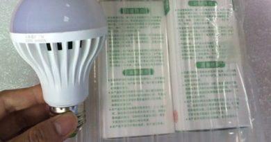 Энергосберегающие лампочки с датчиками движения