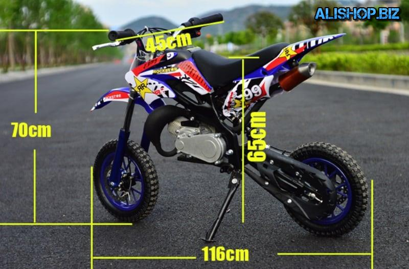 Детский эндуро-мотоцикл с бензиновым двигателем