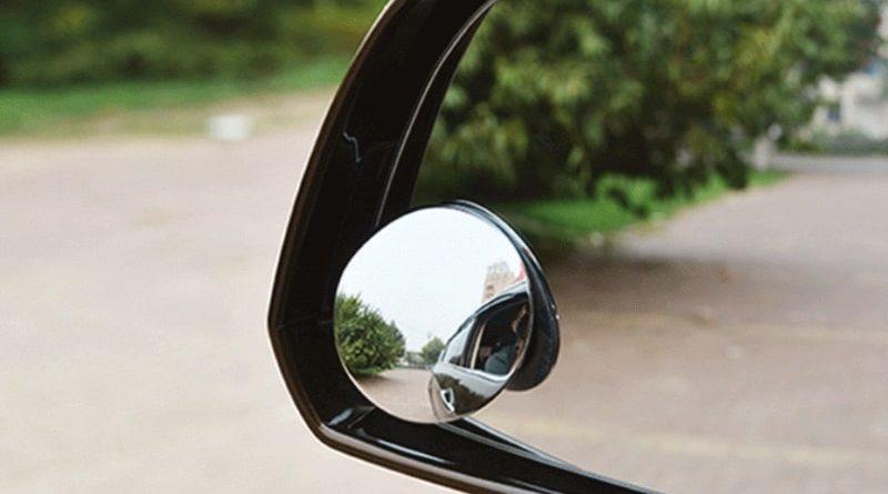 Сферическое дополнение для зеркал заднего вида