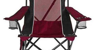 Эргономичное кемпинговое кресло Kijaro Sling