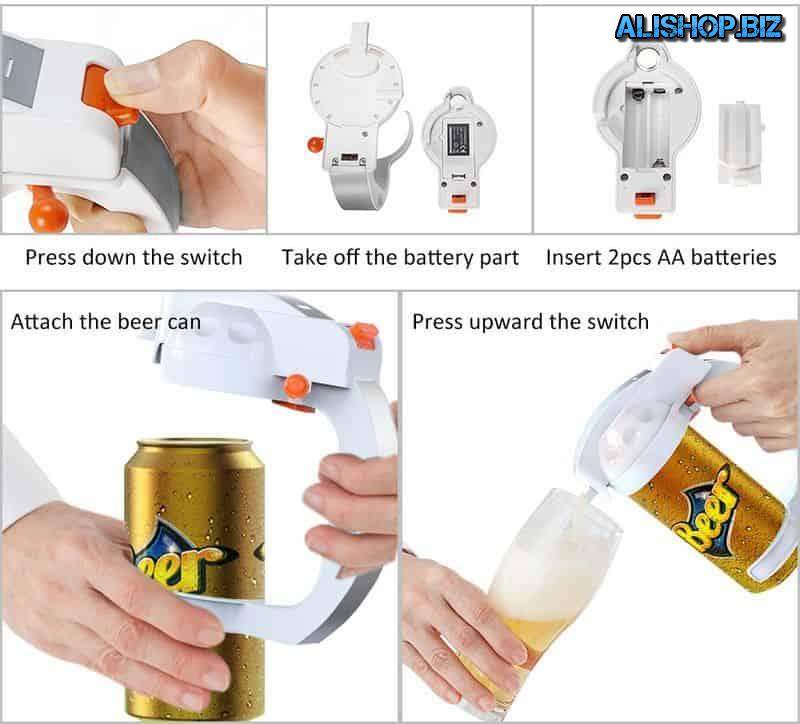 The blowing agent for beer cans