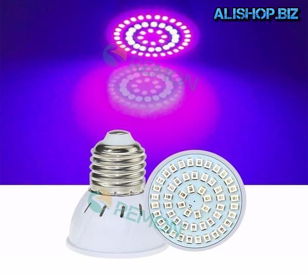 Лампочка для гидропоники