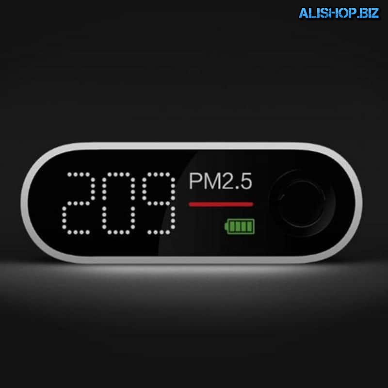 The portable monitoring system of clean air from Xiaomi