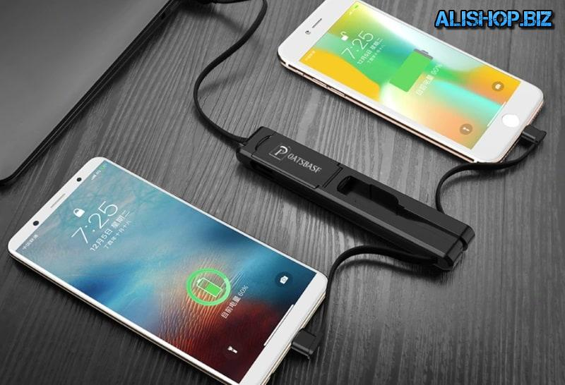 Universal charging cable Oatsbasf