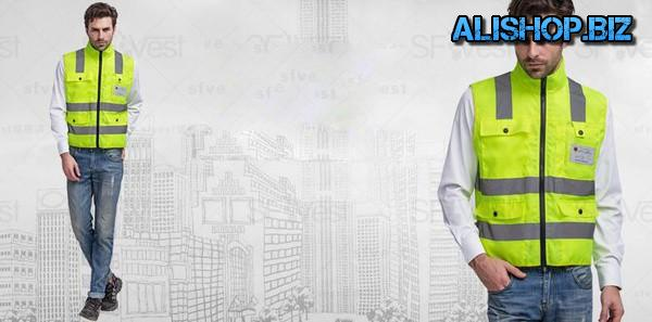 Reflective vest with high collar