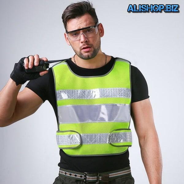 Short reflective vest
