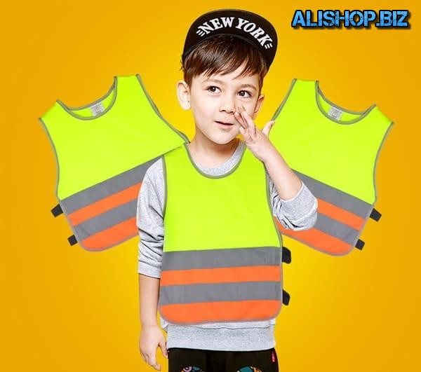 Vest with yellow and orange elements for boys