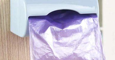 Настенный диспенсер для мусорных пакетов
