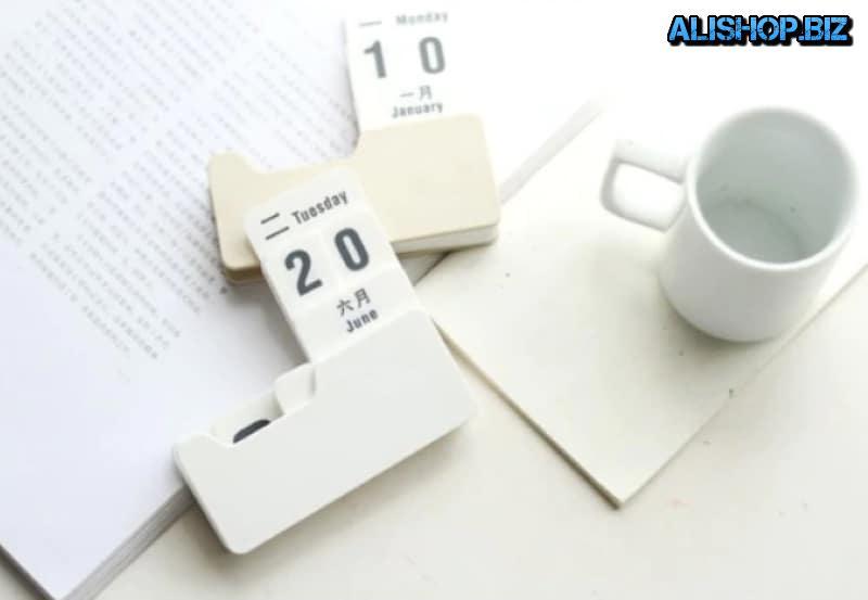 Perpetual calendar in portable format